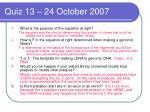 quiz 13 24 october 2007