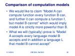 comparison of computation models