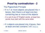 proof by contradiction 2