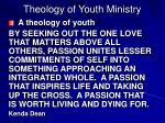 theology of youth ministry9