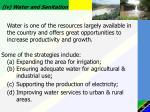 iv water and sanitation