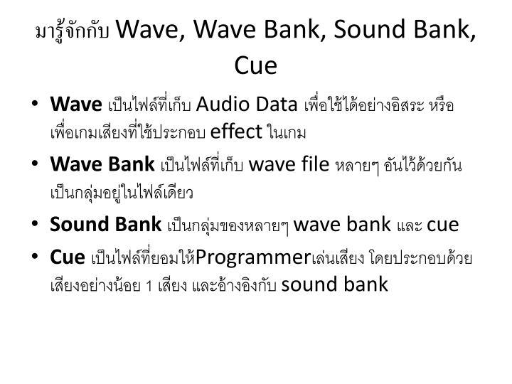 Wave wave bank sound bank cue