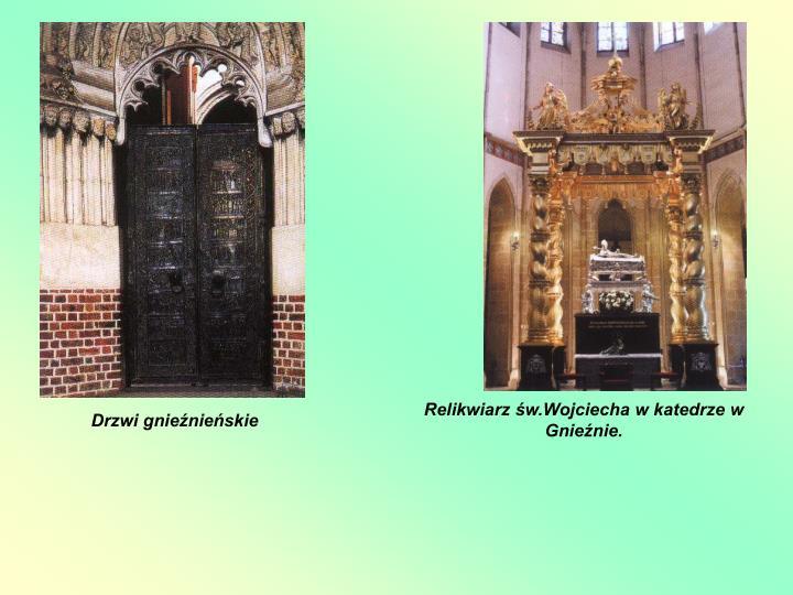 Drzwi gnieźnieńskie