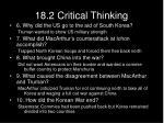 18 2 critical thinking1