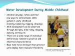 motor development during middle childhood