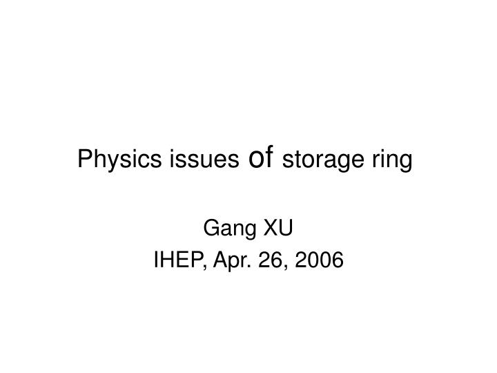 Physics issues of storage ring