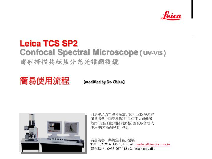 leica tcs sp2 confocal spectral microscope uv vis modified by dr chien