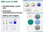 sds work at sns