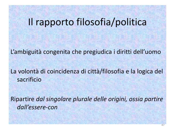 Il rapporto filosofia/politica