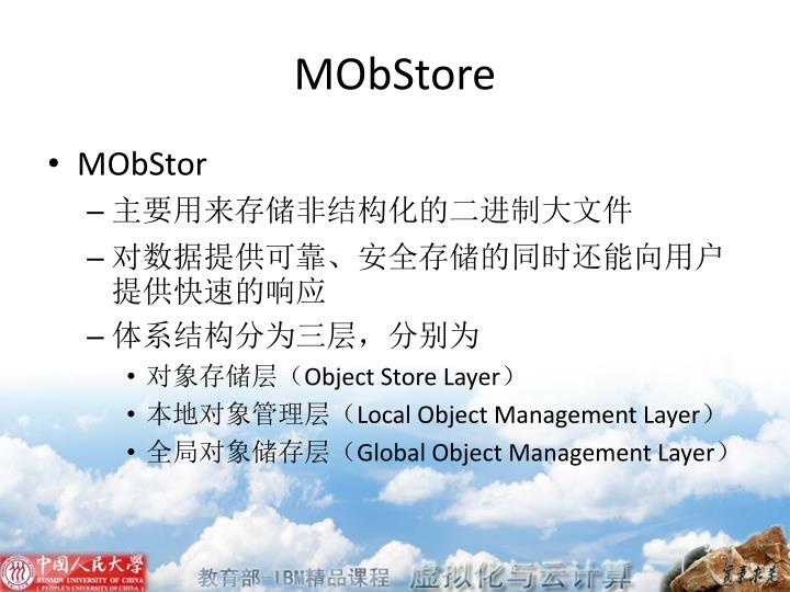 MObStore