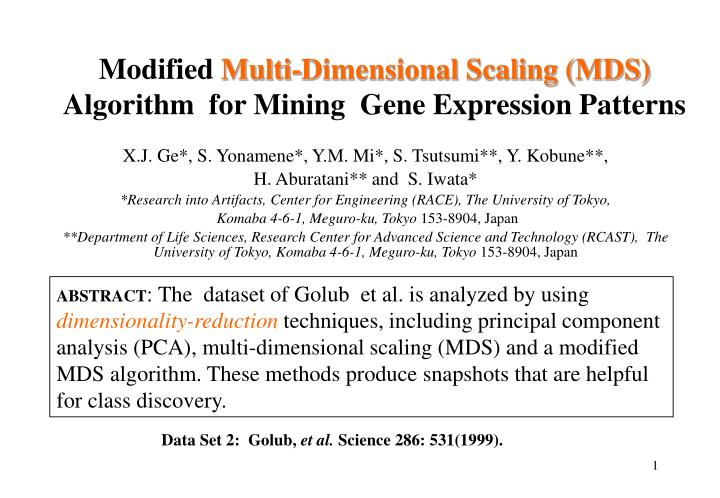 Modified multi dimensional scaling mds algorithm for mining gene expression patterns