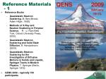 reference materials 1