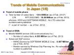 trends of mobile communications in japan 1 6