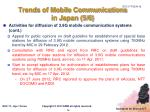 trends of mobile communications in japan 5 6