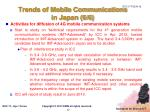 trends of mobile communications in japan 6 6