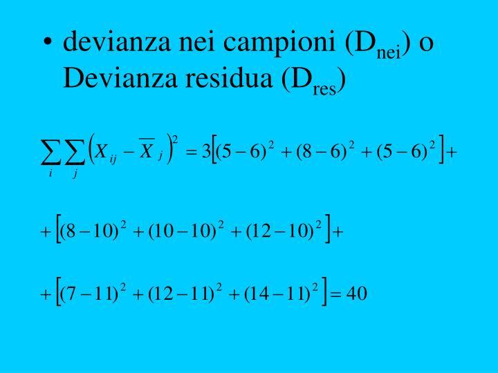 devianza nei campioni (D