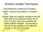 artificial variable techniques