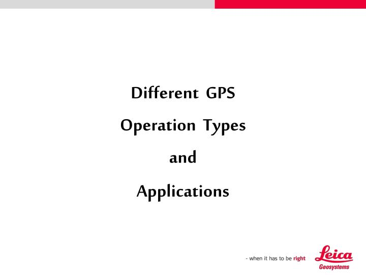 Different  GPS