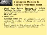 computer models to assess potential rwh