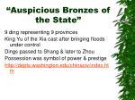 auspicious bronzes of the state