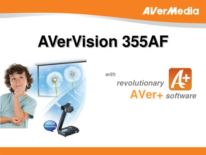 With revolutionary aver software