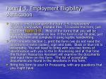 form i 9 employment eligibility verification