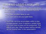 non paid leave lwop ka