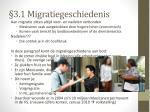 3 1 migratiegeschiedenis