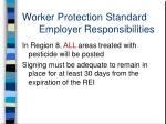 worker protection standard employer responsibilities11