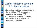 worker protection standard f s responsibilities