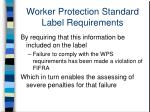 worker protection standard label requirements1