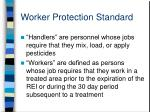 worker protection standard5