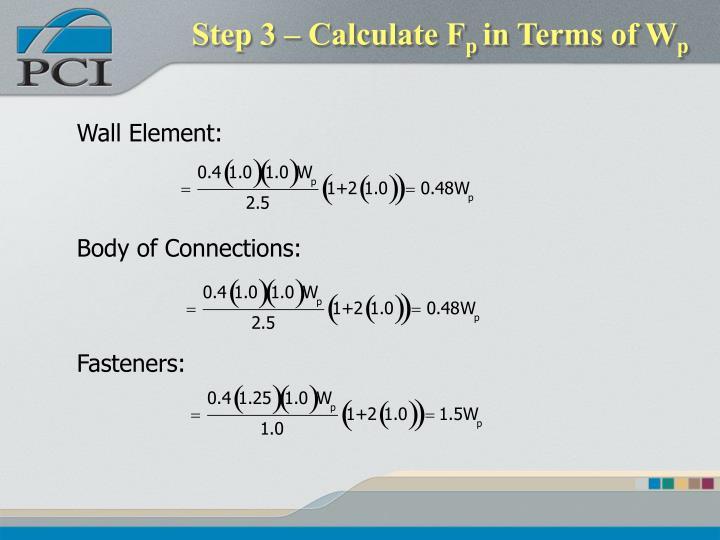Step 3 – Calculate F