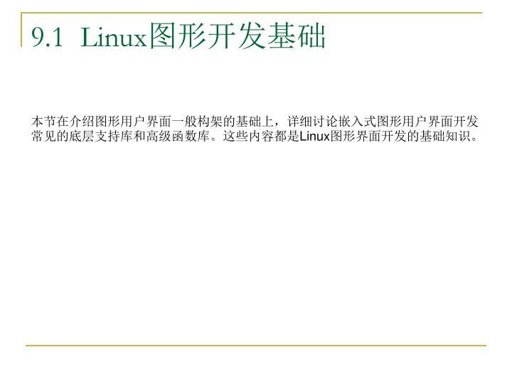 9 1 linux