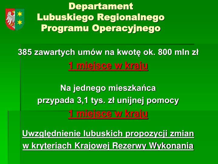 Departament lubuskiego regionalnego programu operacyjnego
