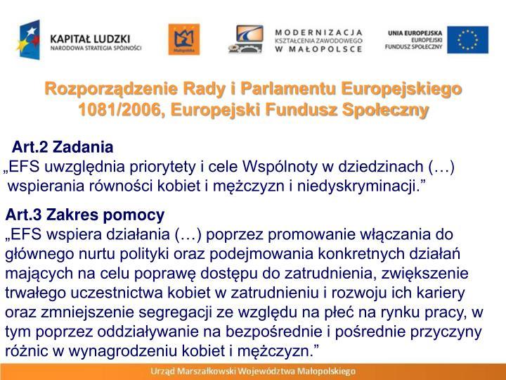Rozporządzenie Rady i Parlamentu Europejskiego