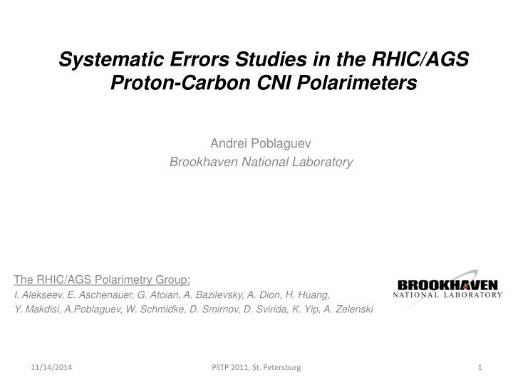 Systematic errors studies in the rhic ags proton carbon cni polarimeters