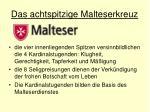 das achtspitzige malteserkreuz1