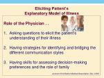 eliciting patient s explanatory model of illness