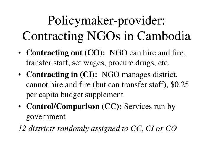 Policymaker-provider:
