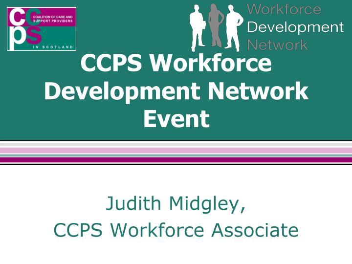 Ccps workforce development network event1