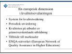 en europeisk dimension i kvalitetsevalueringen