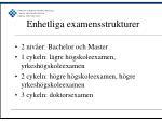 enhetliga examensstrukturer