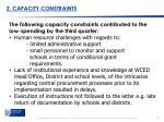 2 capacity constraints