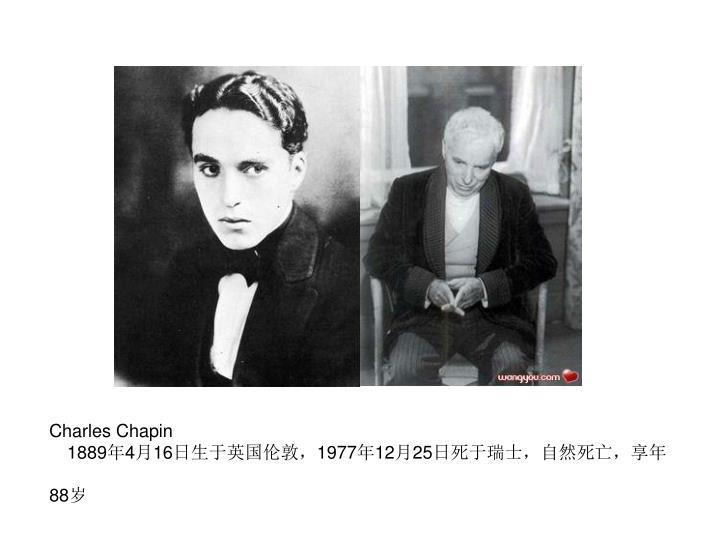 Charles Chapin