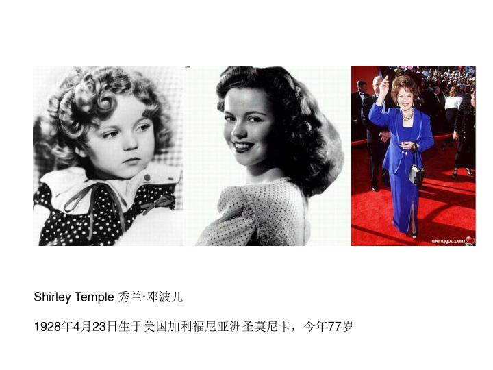 Shirley temple 1928 4 23 77
