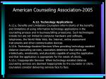 american counseling association 2005