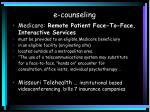 e counseling1