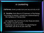 e counseling3
