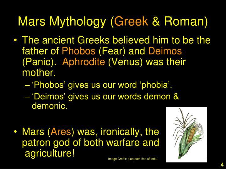 Mars Mythology (